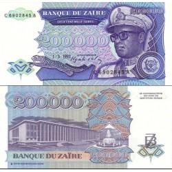 اسکناس 200.000 زایرس - زئیر 1992