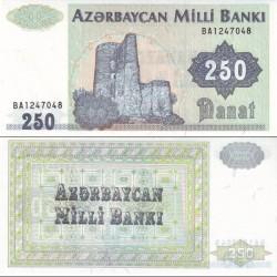 اسکناس 250 منات - آذربایجان 1992 سریال دوحرفی