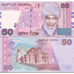 اسکناس 50 سام - قرقیزستان 2002