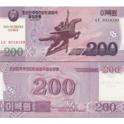 اسکناس 200 وون - یادبود صدمین سالگرد تولد کیم ایل سونگ - 2008 سورشارژ 2012 - کره شمالی 2012 با 200 ماورا بنفش