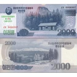 اسکناس 2000 وون - یادبود هفتادمین سالگرد جمهوری خلق کره - 2008 سورشارژ 2018 - کره شمالی 2018