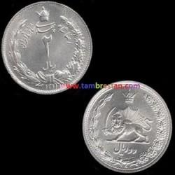 سکه نقره 2 ریال رضاشاه پهلوی - 1311 ه ش - بانکی