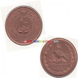 سکه 10 شاهی مسی رضاشاه 1314 با کنگره - عالی