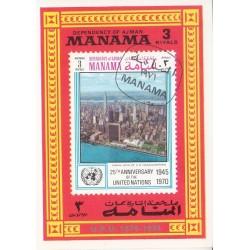 مینی شیت 25سالگرد سازمان ملل - با مهر CTO - منامه 1971