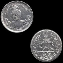 سکه نقره 5000 دینار احمد شاه 1334 هجری قمری با کیفیت بسیار خوب