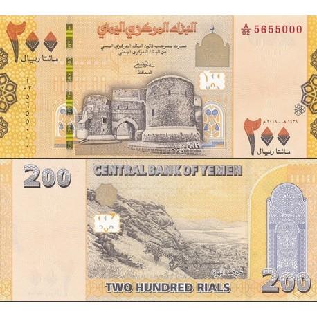 اسکناس 200 ریال - جمهوری عربی یمن 2018
