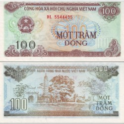 اسکناس 100 دونگ - ویتنام 1991 ارقام سریال ریز
