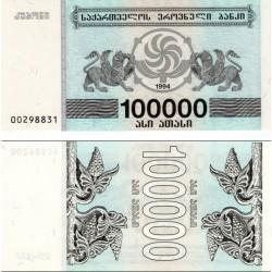 اسکناس 100000 کاپونی - گرجستان 1994