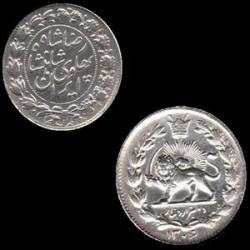 سکه نقره 2000 دینار رضا شاه 1306 ه ش خطی