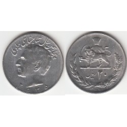 سکه 20 ریال 2535 محمدرضا پهلوی - بانکی - 20 ریال عددی