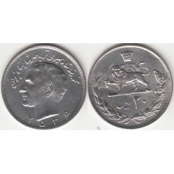 سکه 20 ریال 2536 محمدرضا پهلوی - بانکی - 20 ریال عددی