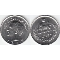 سکه 10 ریال 2537 محمدرضا پهلوی - بانکی - 10 ریال عددی
