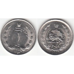 سکه 1 ریال 1354 محمدرضا پهلوی - بانکی - 1 ریال حرفی