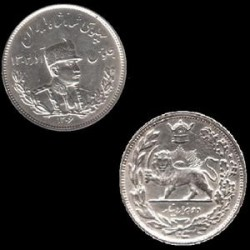 سکه نقره 2000 دینار رضا شاه 1306 ه ش تصویری - جلوس
