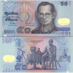 اسکناس پلیمر 50 بات - تایلند 1997
