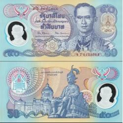 اسکناس پلیمر 50 بات - تایلند 1996 یادبود پنجاهمین سالگرد سلطنت پادشاه
