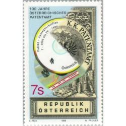 1 عدد تمبر صدمین سالگرد دفتر ثبت اختراعات اتریش - اتریش 1999
