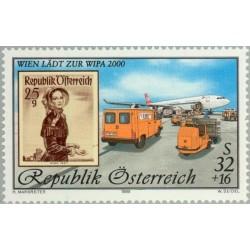 1 عدد تمبر استثبال وین از نمایشگاه جهانی تمبر ویپا 2000 - اتریش 1999 قیمت 8.8 دلار
