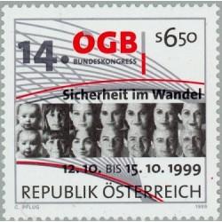1 عدد تمبر 14مین کنفرانس OGB - فدراسیون اتحادیه های کارگری اتریش - اتریش 1999