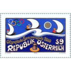 1 عدد تمبر بازیهای المپیک - سیدنی استرالیا - اتریش 2000