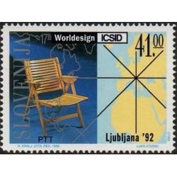 1 عدد تمبر هفدهمین نمایشگاه ICSID - آموزش طراحی صنعتی در جهان - اسلوونی 1992
