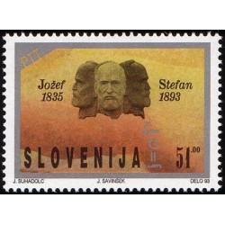 1 عدد تمبر اسلوونیائیهای برجسته -ژوزف استفان - فیزیکدان ، ریاضیدان و شاعر  - اسلوونی 1993