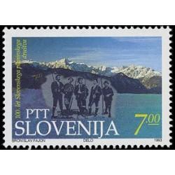 1 عدد تمبر صدمین سالگرد انجمن کوهنوردی آلپاین اسلوونی  - اسلوونی 1993
