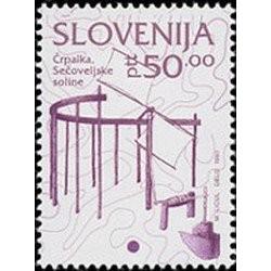 1 عدد تمبر سری پستی اسلوونی ، مینیاتور اروپا  - اسلوونی 1993