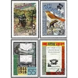 4 عدد تمبر اسوونی برجسته  - اسلوونی 1994