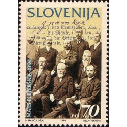 1 عدد تمبر صدمین سال انتشار دیکشنری آلمانی اسوونیائی  - اسلوونی 1994