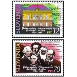2 عدد تمبر دویستمین سالگرد انجمن فیلارمونیک لیوبلیانا - اسلوونی 1994