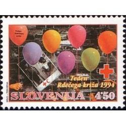 1 عدد تمبر صلیب سرخ  - اسلوونی 1994