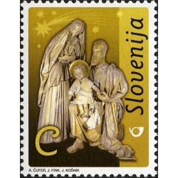 1 عدد تمبر سال جدید - اسلوونی 2007