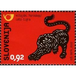 1 عدد تمبر سال نوچینی - سال ببر  - اسلوونی 2010 ارزش روی تمبر 0.92 یورو
