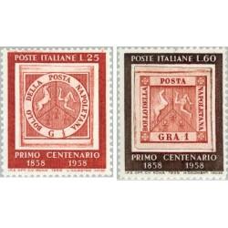 2 عدد تمبر صدمین سال انتشار تمبرهای ناپل - ایتالیا 1958