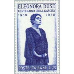 1 عدد تمبر صدمین سالگرد تولد النورا دوسه - هنرپیشه - ایتالیا 1958