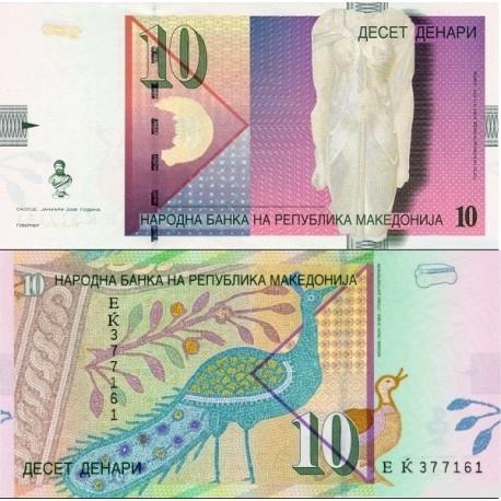 اسکناس 10 دینار - مقدونیه 2008