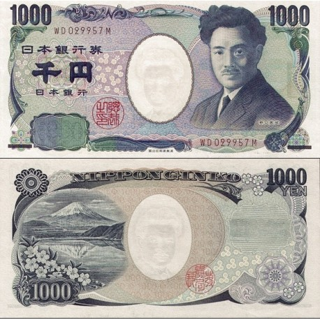 اسکناس 1000 ین - ژاپن 2004 پرفیکس سریال دو حرفی - سریال قهوئی