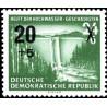 1 عدد تمبر  سورشارژ قیمت روی تمبر سیل 1954 - جمهوری دموکراتیک آلمان 1955