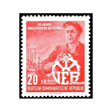 1 عدد تمبر دهمین سالگرد ملی شدن - جمهوری دموکراتیک آلمان 1956