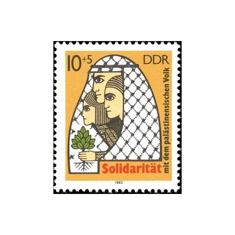1 عدد تمبر همبستگی با فلسطین - جمهوری دموکراتیک آلمان 1982