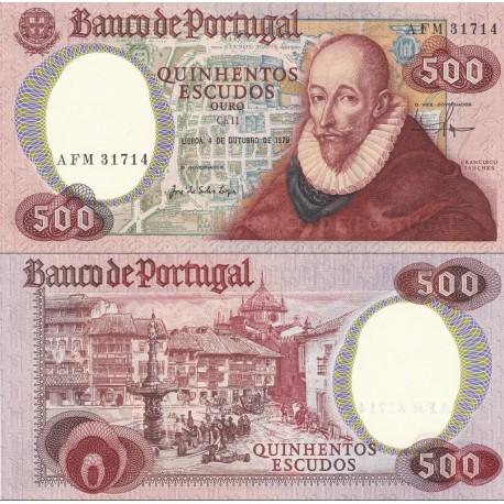 اسکناس 500 اسکودو - پرتغال 1979
