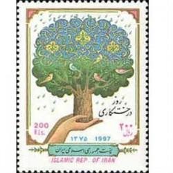 2752 روز درختکاری 1375
