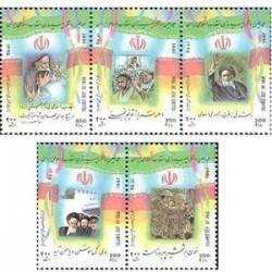 2747 سالگرد انقلاب اسلامی 1375