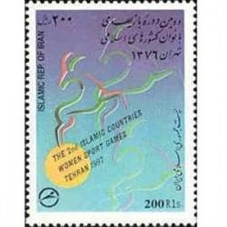 2790 بازیهای بانوان کشورهای اسلامی 1376
