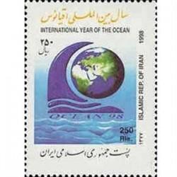 2815 سال بین المللی اقیانوس 1377