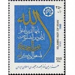 2812 هزارمین نماز جمعه 1377