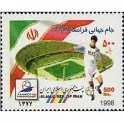 2807 جام جهانی فرانسه 1377