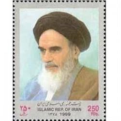 2833 یادبود امام خمینی (ره)  1378