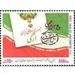 2829 سالگرد جمهوری اسلامی ایران 1378